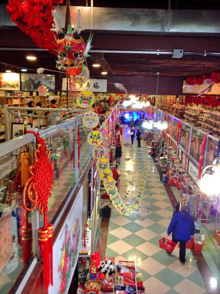 Shanghai Bazaar in Philadelphia Chinatown // Her Philly