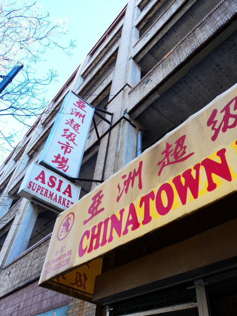 Chinatown Philly Asian Supermarket // Her Philly