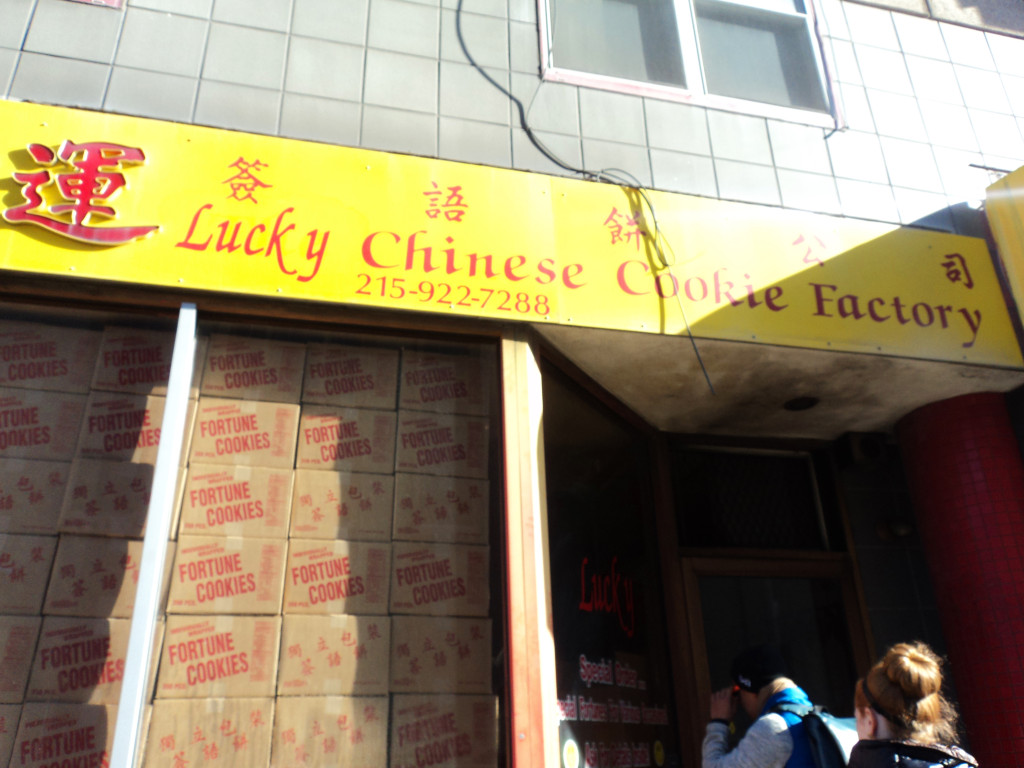 Lucky Chinese Cookie Factory Philadelphia // Her Philly